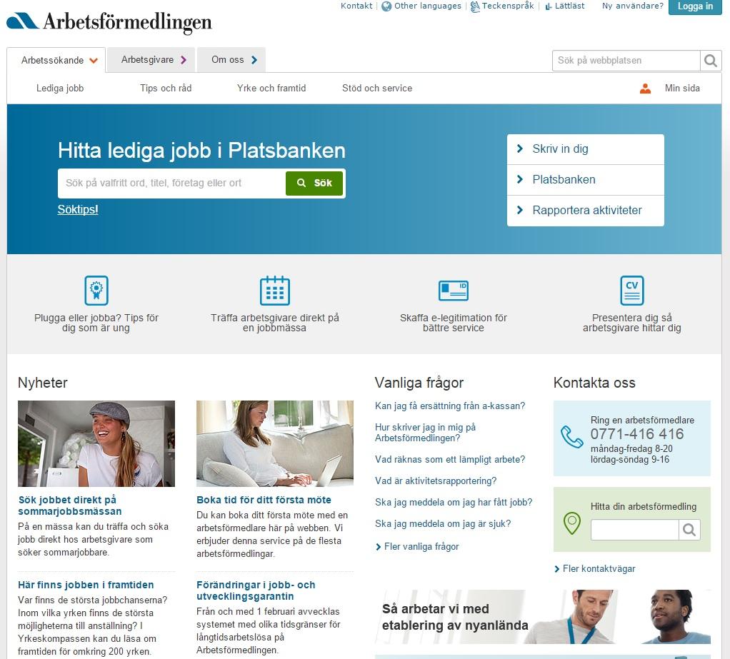 Arbetsförmedlingens webbplats